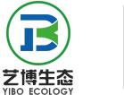 矿山生态修复,团粒喷播-潍坊艺博生态环保有限公司